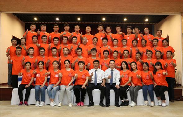 热烈祝贺海辰环保教练型领导力-成长思维训练培训学习会议圆满成功!