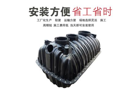 旱厕改造产品 三格化粪池 农村污水处理