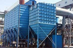 山东某钢铁厂-脉冲式袋式除尘器