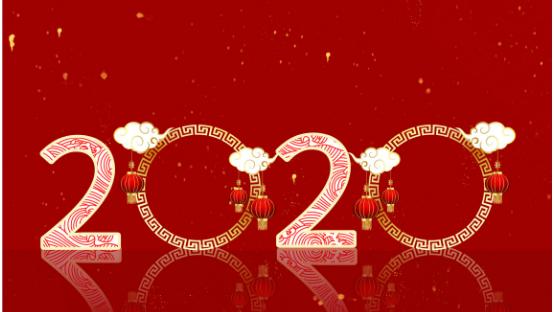 砥砺前行共创美好未来,ballbet体育钱包环保恭祝大家新年快乐!